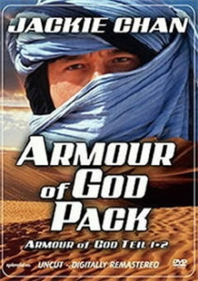 Amour of God Pack