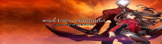 Fate/stay night - Unlimited Blade Works