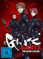 Gantz - Gesamtausgabe
