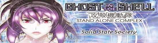 Ghost in the Shell: Stand Alone Complex im Mediabook stark reduziert