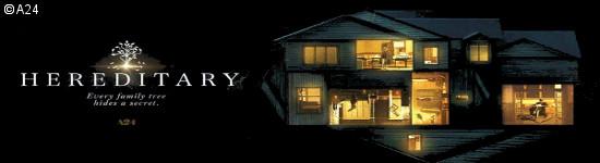 Hereditary - Ab Oktober auf DVD und Blu-ray