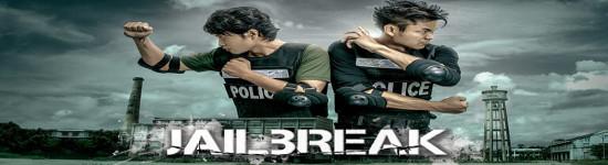 Jailbreak - Ab Februar auf DVD und Blu-ray