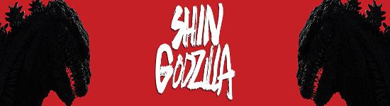 Shin Godzilla - Ab August auf DVD und Blu-ray