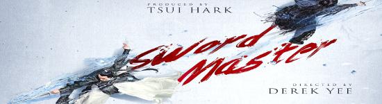 DVD Kritik: Sword Master